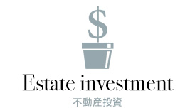 Estate investment 不動産投資